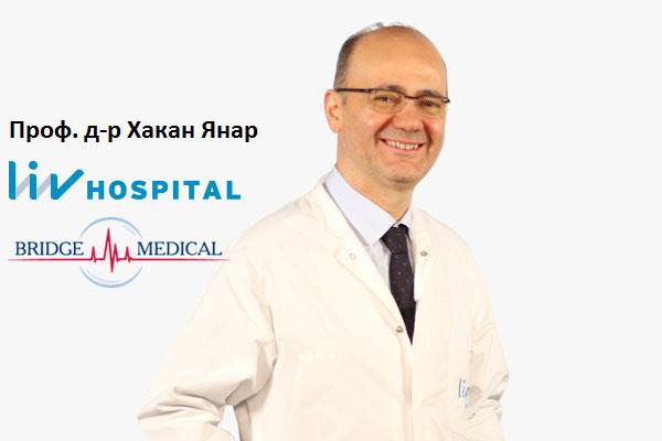 Безплатни консултации с топ хирург за лечение на рак